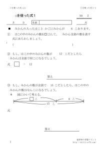 sikakusiki1_2のサムネイル