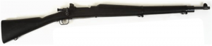 The Daisy Drill Rifle 1903