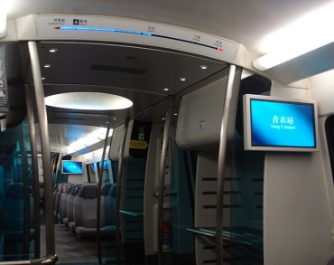 Airport Express inside view by Sankar S (CC BY 2.0)