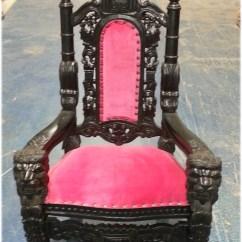 Black Throne Chair Flexsteel Slipcovers Mini Cougar