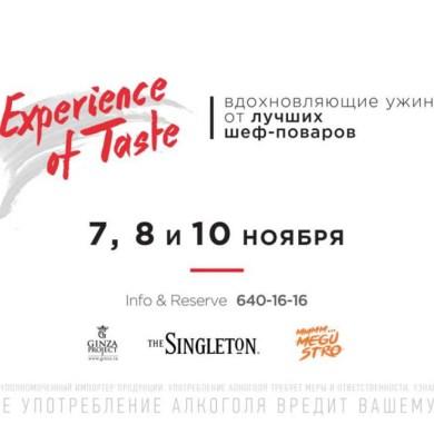 THE SINGLETON EXPERIENCE OF TASTE