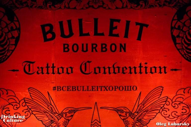 BULLEIT TATTOO CONVENTION