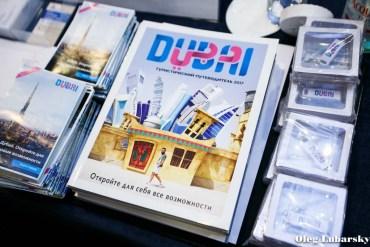 В Дубае разрешили алкоголь