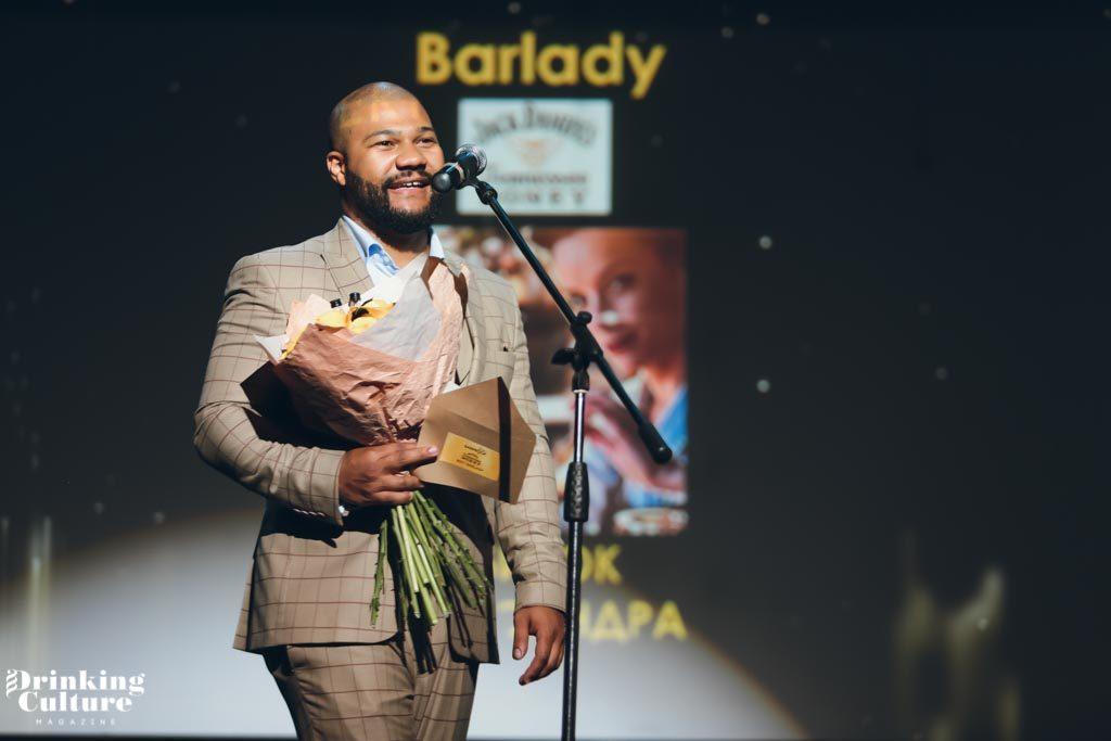 Barproof Awards 2019