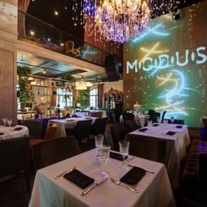 Modus ресторан в Москве