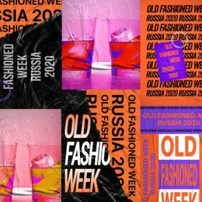 Old Fashion Week 2020