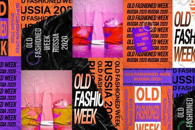 Old Fashion Week 2020