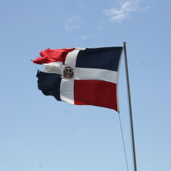 Dominican Independence Month