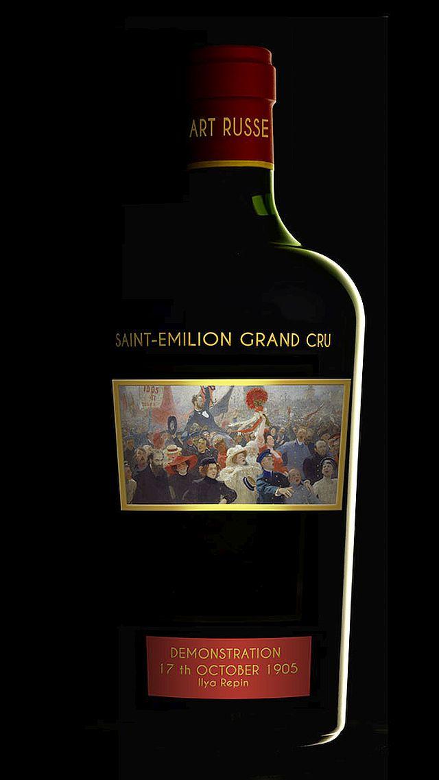 Вино Chateau La Grace Dieu des Prieurs в ресторанах отеля Les Airelles в Куршевеле