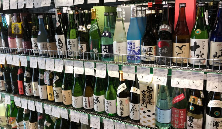 Japanese sake at Just Liquor in Ashfield, Sydney