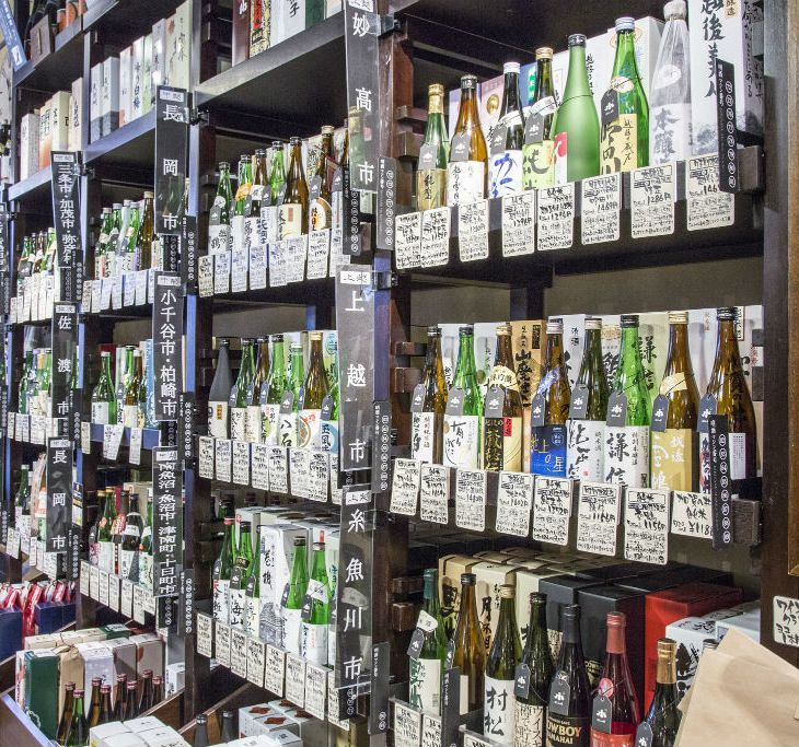 Where to find Japanese sake in Sydney, Melbourne, Perth