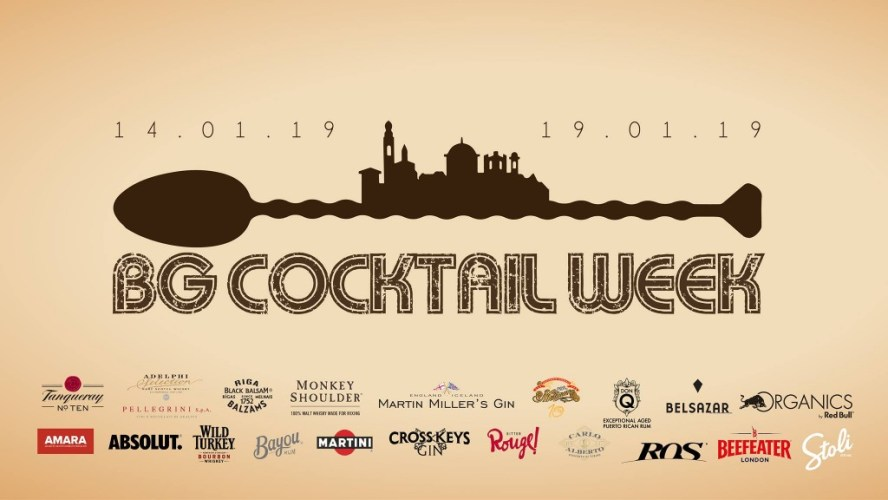 Bergamo Cocktail Week