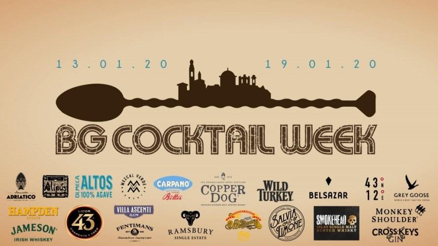 Bergamo Cocktail Week 2020