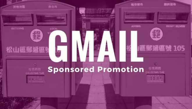 Gmail Sponsored Promotion ads