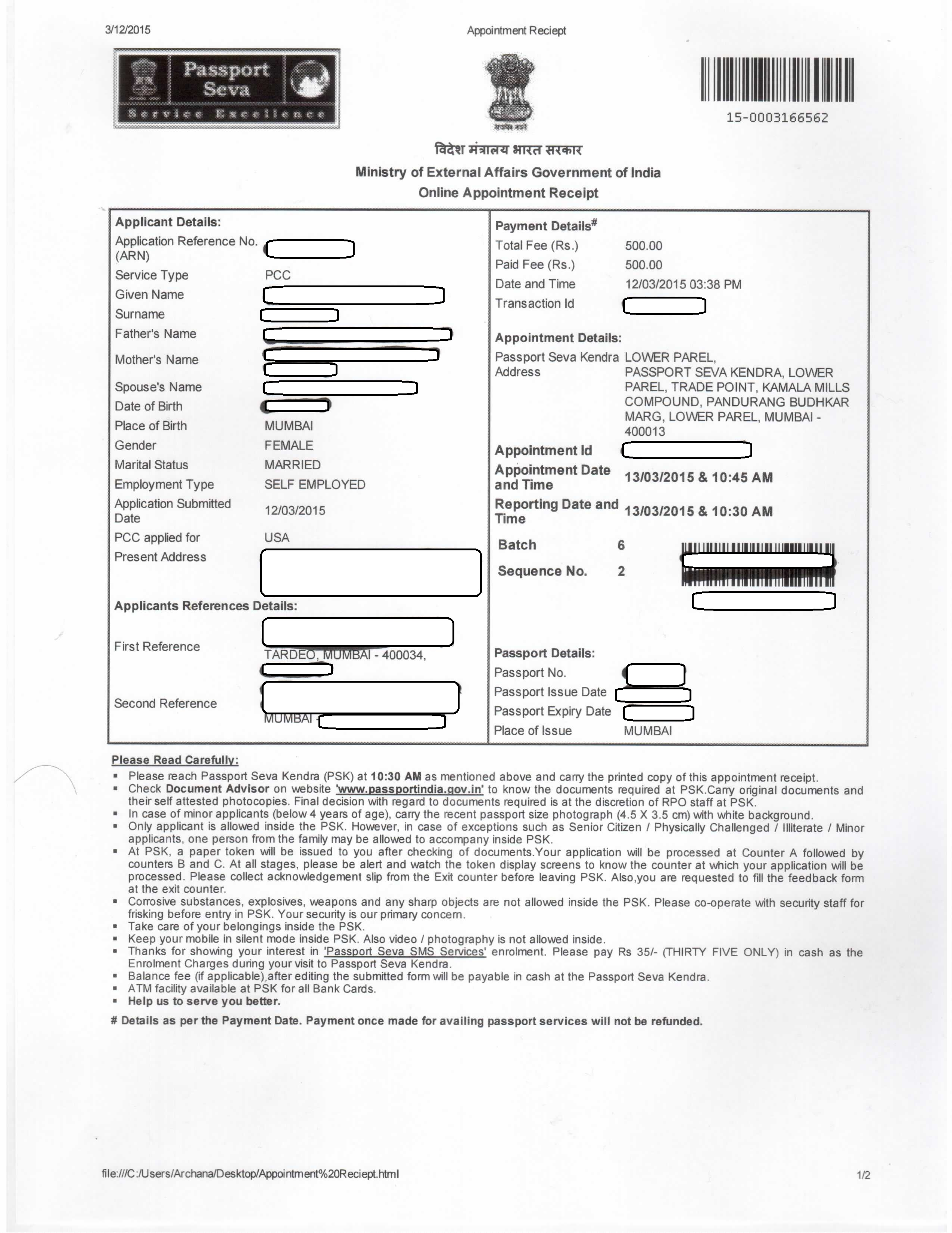 Passport seva services for police clearance certificate what a receiptfor pcc receipt for police clearance certificate xflitez Image collections