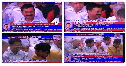 Screen captures from TV when farmer's death news had already come.  No sympathy or concern!