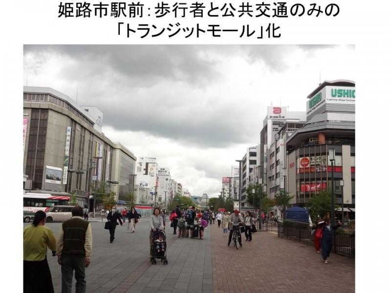 10姫路駅前