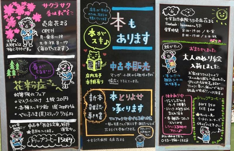 4-看板all