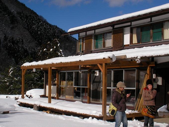 こうじびら山の家の風景