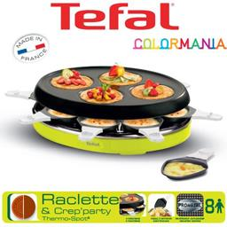 raclette crep party colormania tefal