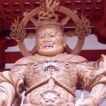 Koyasan Chumon