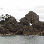 Noto peninsula