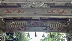 Inari Shrine at Matsue