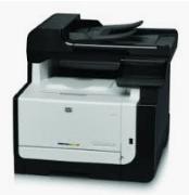 HP LaserJet Professional cm1411fn Printer