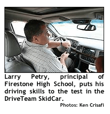 Larry Petry