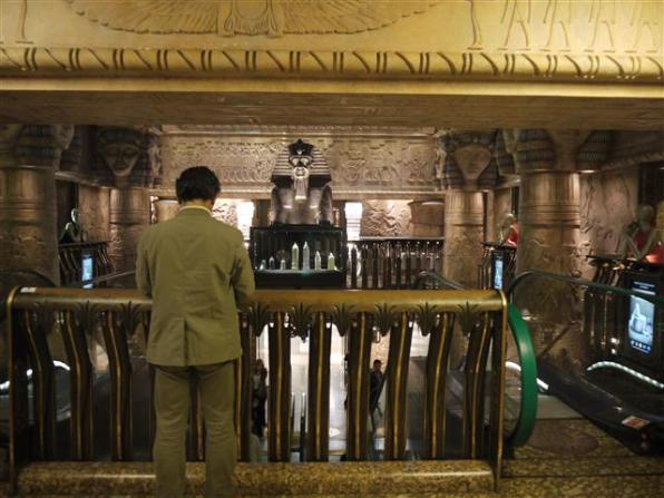 Pants guy in Harrods, top of the Egyptian escalator.