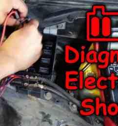 short circuit in car [ 1280 x 720 Pixel ]