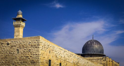 Advanced Sufi Walking-Al Aqsa Mosque third holiest site in Islam on Temple Mount at the Old City . Jerusalem Israel.