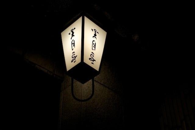 Photograph of Japanese lantern at night