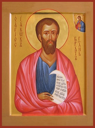Orthodox Christian Icon of the Holy, Glorious, All-Laudable  Apostle James