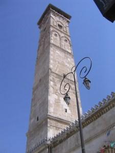 Aleppo Great Mosque minaret