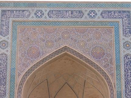 Bukhara Kalon Complex
