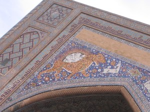 Samarkand Registan Weird Face on Shir Dur madrasa