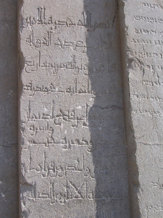 persepolis buyid era writing