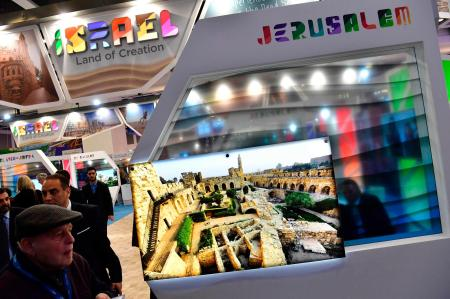 Israel ITB 2018