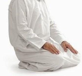 مفصل الركبة الاسلامي