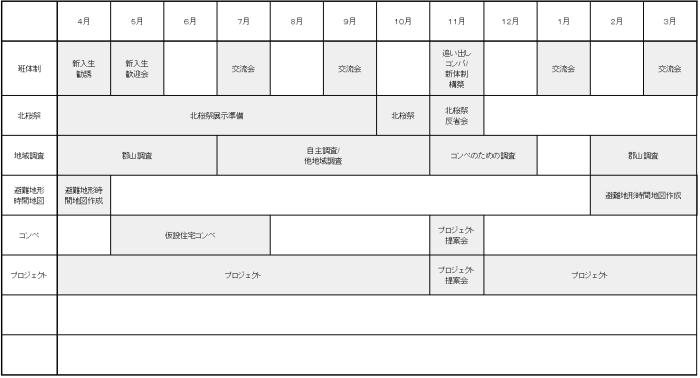2015_2016schedule01