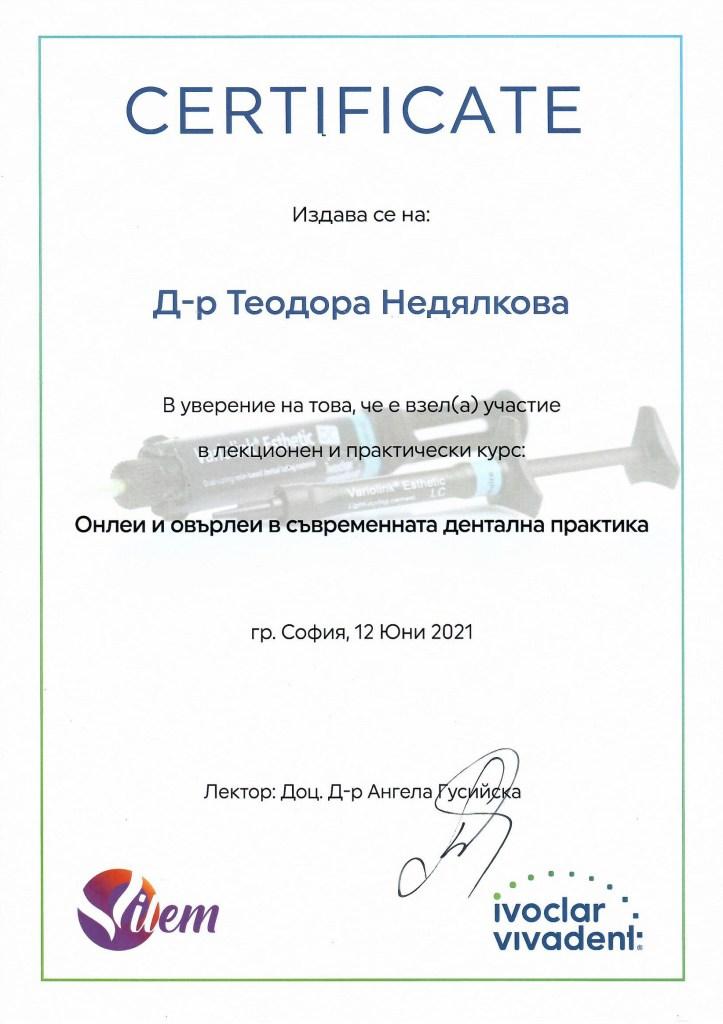 Сертификат - Индиректни възстановяания в съвременната дентална практика