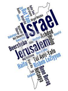 карта-израиля-горо