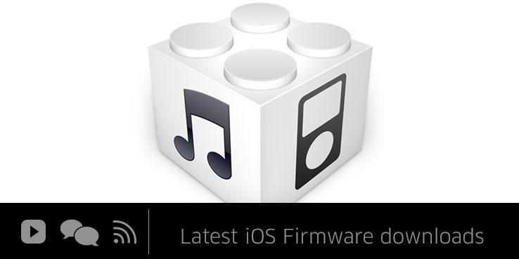 latest ios firmware