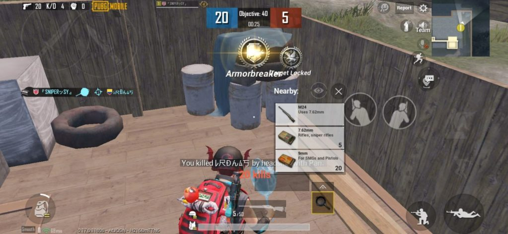 Screenshot ٢٠٢٠٠٤١٠ ١٧٣١٢٤ PUBG MOBILE
