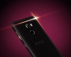 HTC One X10 Leak: Promises A Bigger Battery