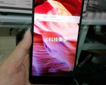 Sharp Aquos S2 Leaked Hands-On Picture