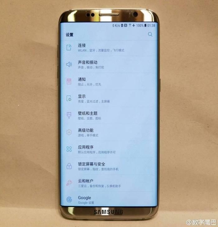Samsung Galaxy S8 Image