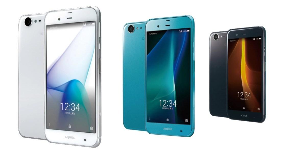 Nokia P1 Will resemble Sharp Xx3