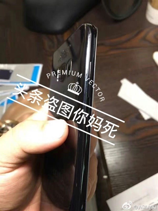 Side view of Samsung Galaxy S8 Images